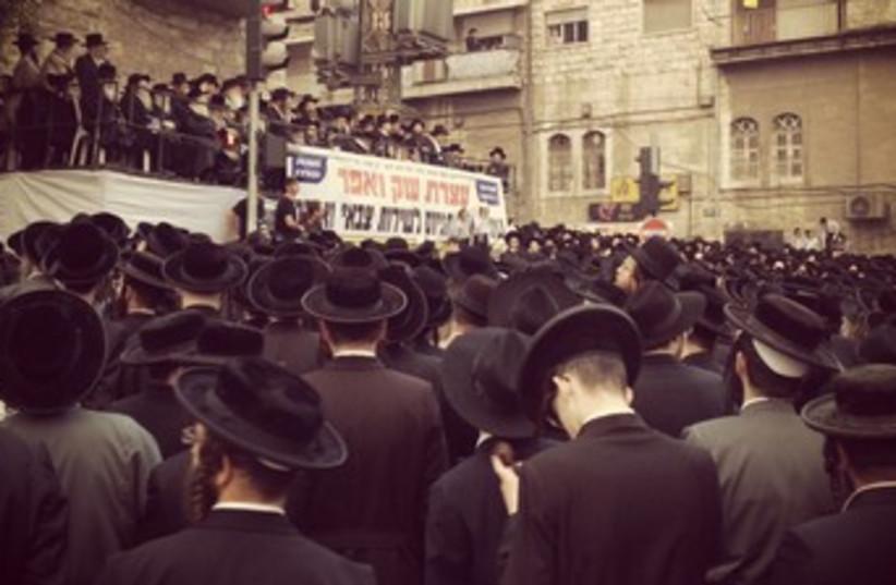 Haredi protest against enlistment in Jerusalem 370 (photo credit: Hadas Parush)