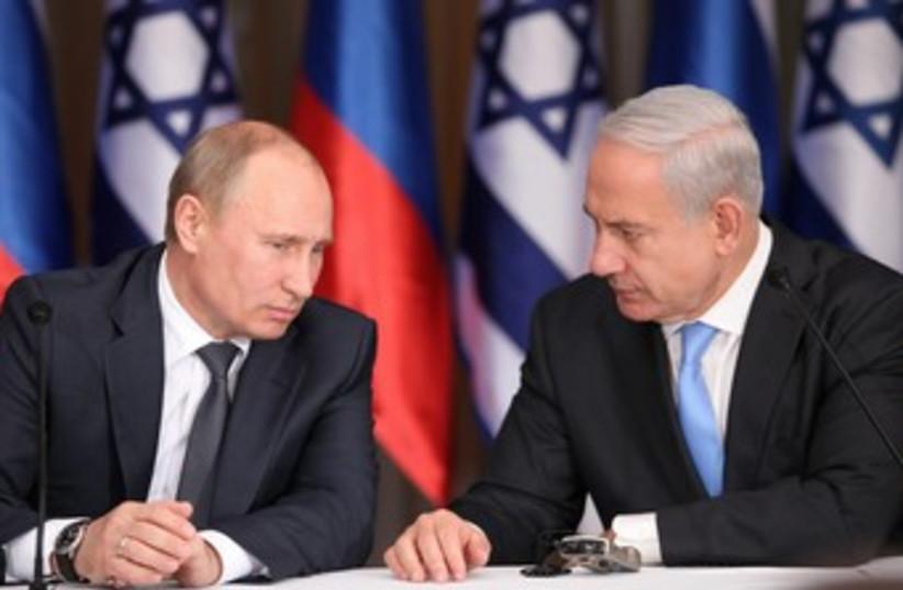 PM Netanyahu with Russian President Putin 370 (photo credit: Marc Israel Sellem)