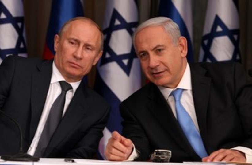 PM Netanyahu with Russian President Putin 370 (photo credit: Marc Israel Sellem)