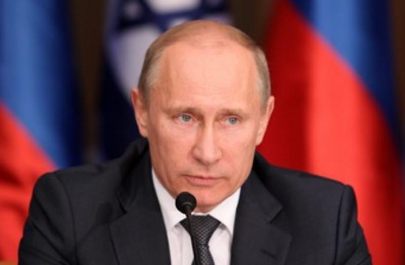Russian President Vladimir Putin 370 (photo credit: Marc Israel Sellem)