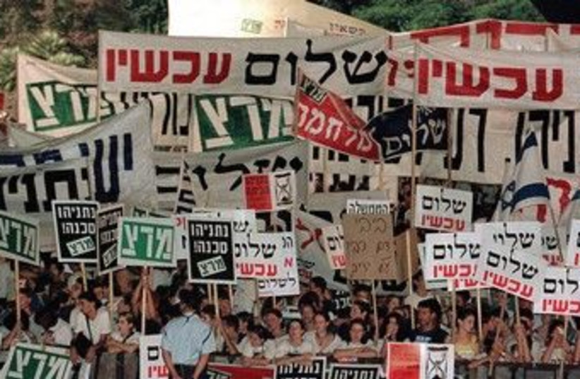 Left-wing activists rally in favor of Oslo Accords 370 (R) (photo credit: REUTERS)