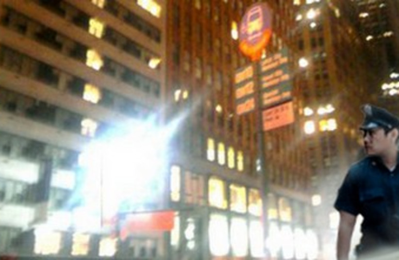 New York (photo credit: Kimberly Hay)