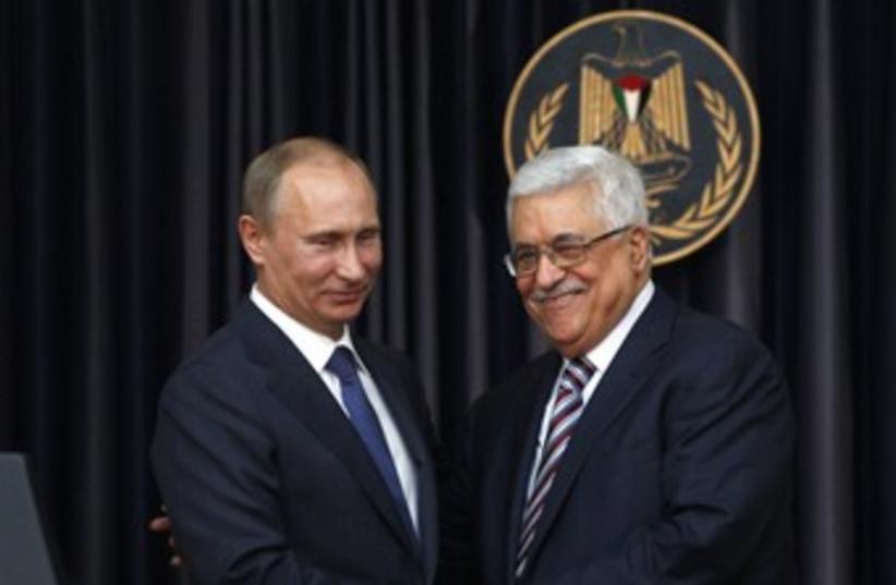 Abbas and Putin 370 (photo credit: REUTERS)