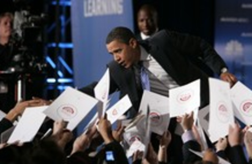 Obama supporters 224.88 (photo credit: AP)