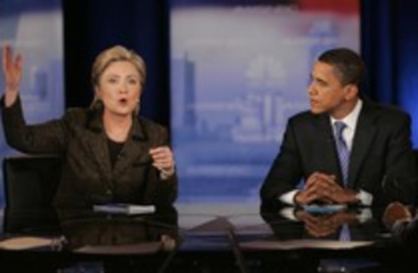 Obama Clinton debate 224 (photo credit: AP)