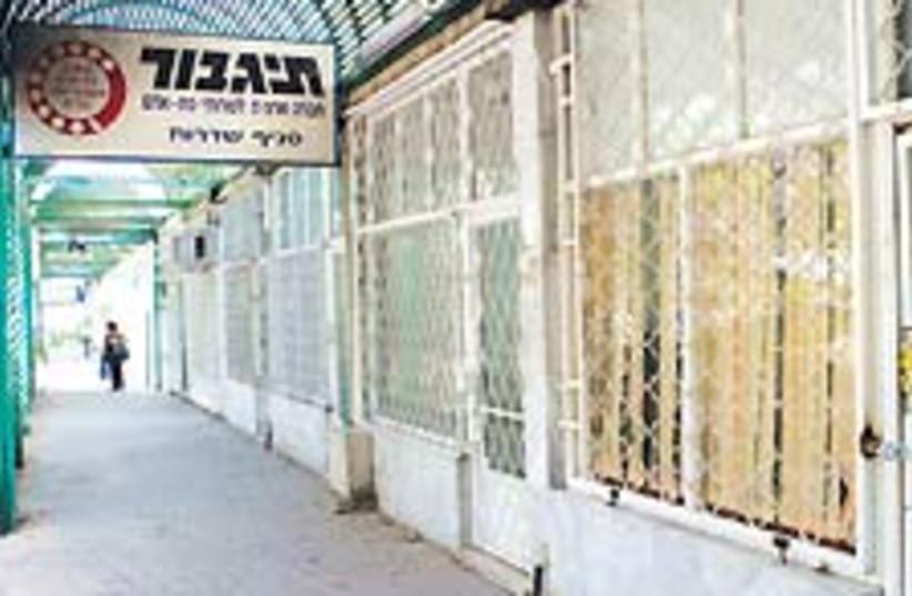 Sderot business 88 224 (photo credit: Ariel Jerozolimski)
