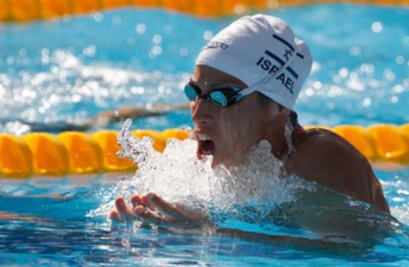 Israeli swimmer Amit Ivri 370 (R) (photo credit: REUTERS)