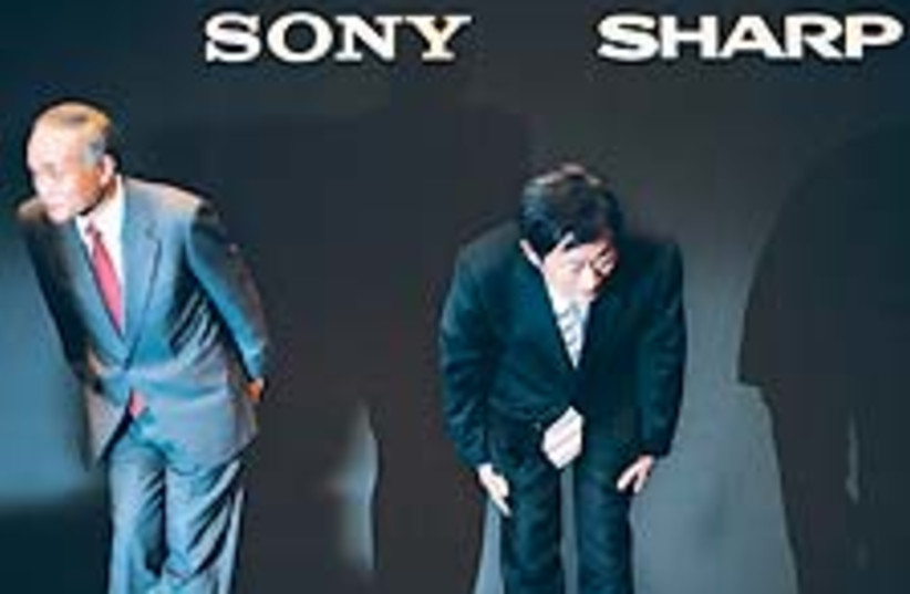 Sony president 88 224 (photo credit: AP [file])