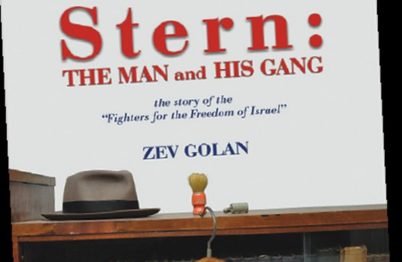 'Stern: The Man and His Gang' 521 (photo credit: Courtesy)