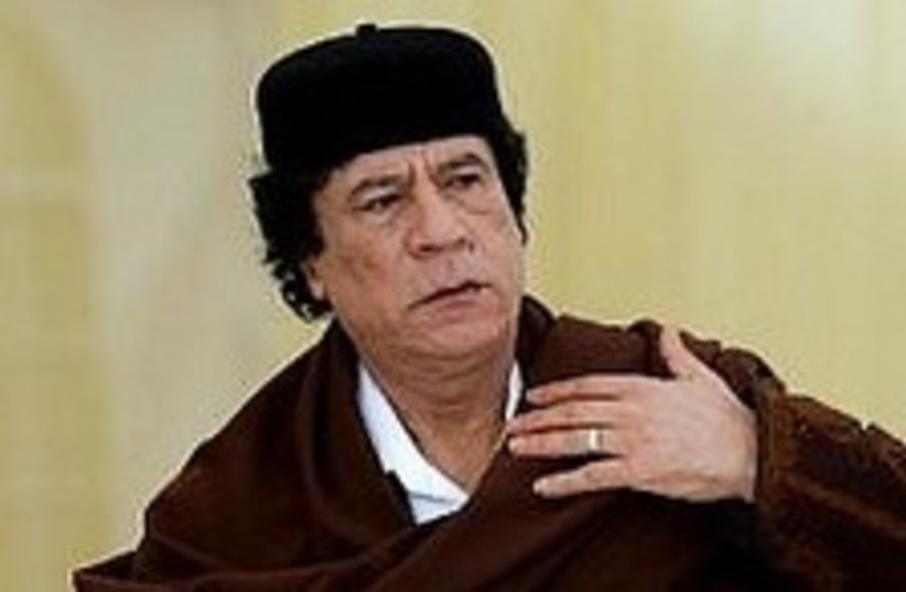 Gaddafi 224.88 (photo credit: AP)