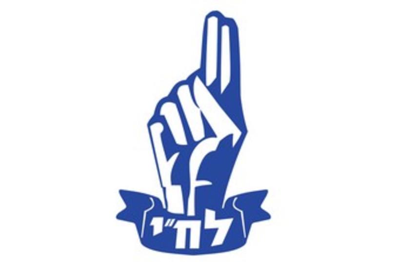 Stern Gang logo 370 (photo credit: Courtesy)