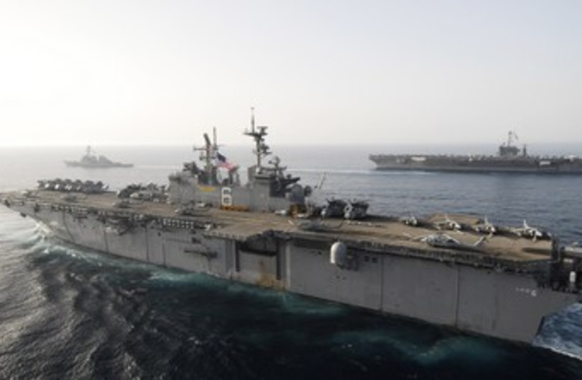US warships stationed in Persian Gulf 370 (photo credit: REUTERS/Handout .)