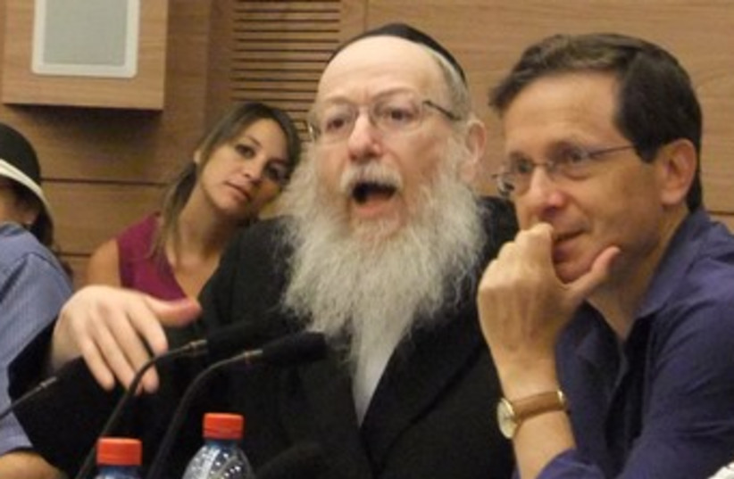 MK Ya'acov Litzman at the Knesset 370 (photo credit: Judy Siegel-Itzkovich)