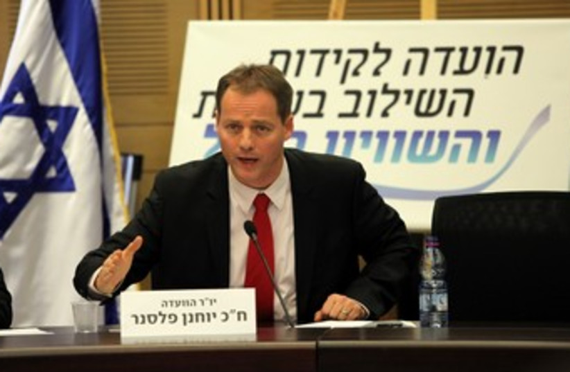 Yohanan Plesner at Keshev C'tee press conference 370 (photo credit: Marc Israel Sellem)