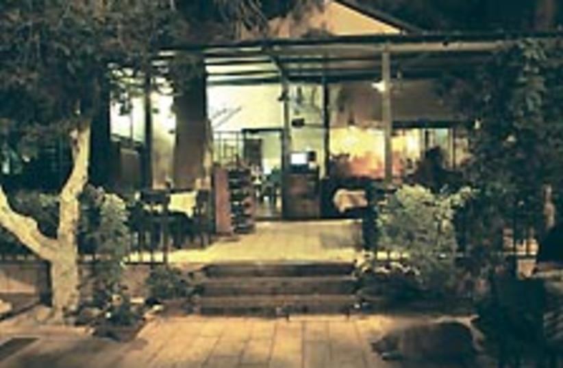 bellini restaurant (photo credit: )
