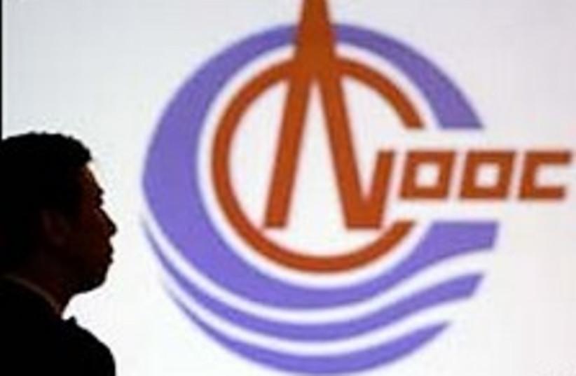 CNOOC 224.88 (photo credit: AP)