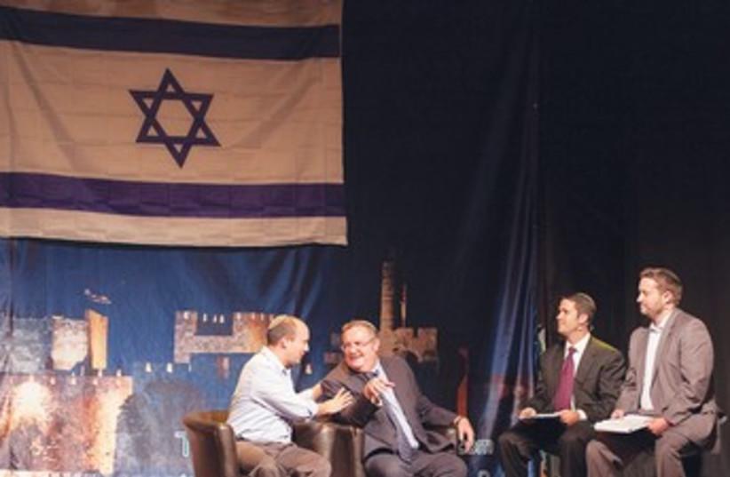 Habayit Hayehudi English debate 370 (photo credit: Yehoshua Sigala)
