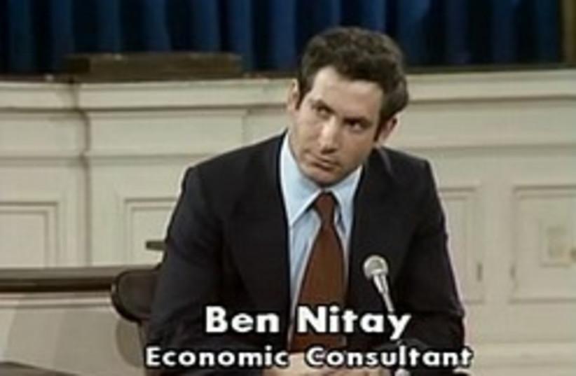 netanyahu as a young ben nitay 248 88 (photo credit: )