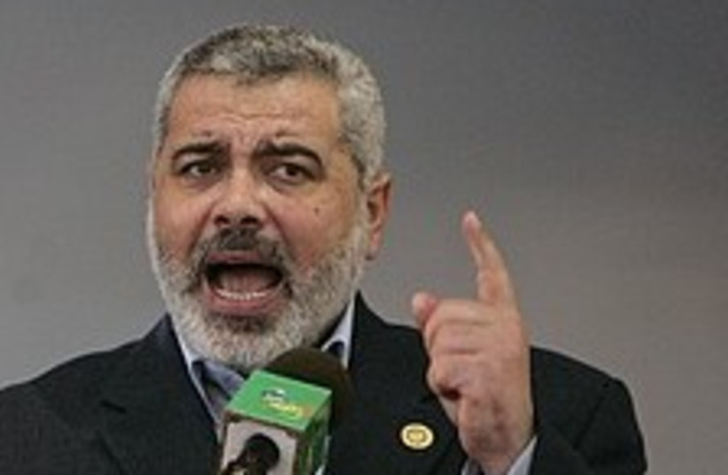 haniyeh finger 224 88 (photo credit: AP [file])