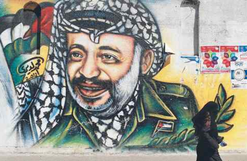 arafat (photo credit: Mohammed Salem)