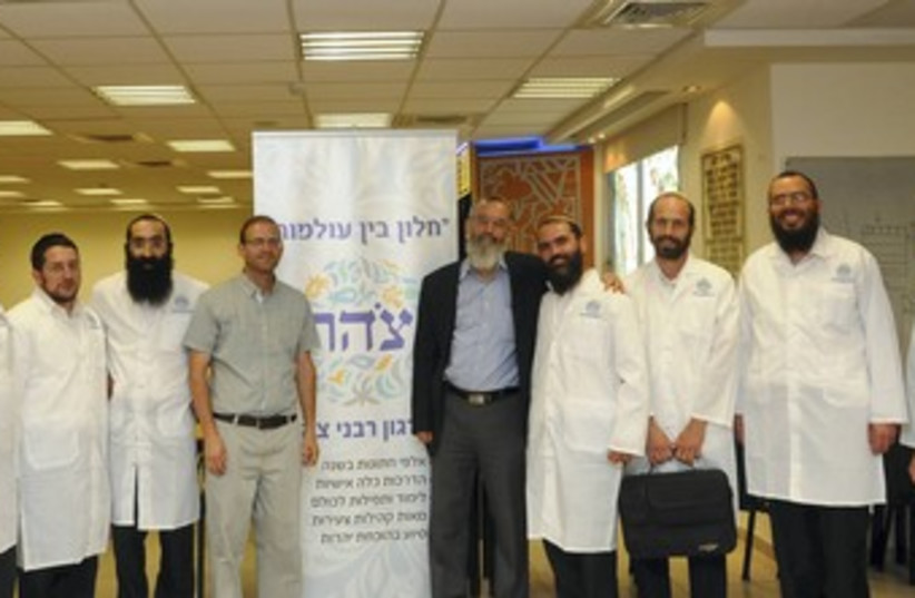The national-religious rabbinical association Tzohar 370 (photo credit: Yossi Zliger)