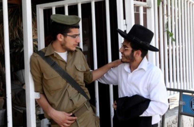 Haredi, soldier at IDF recruitment office 370 (photo credit: Marc Israel Sellem)