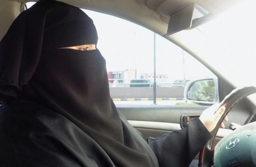 Ban on Saudi women driving (photo credit: Reuters)