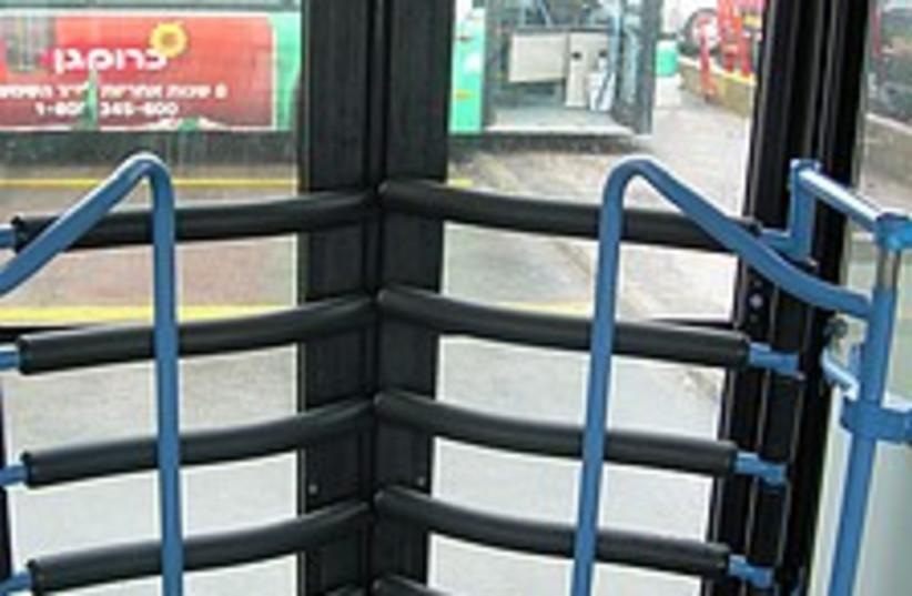 bus 224.88 (photo credit: Courtesy)