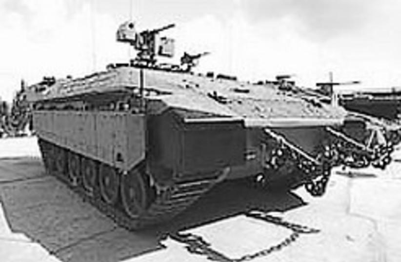 idf tiger 248.88 (photo credit: IDF)