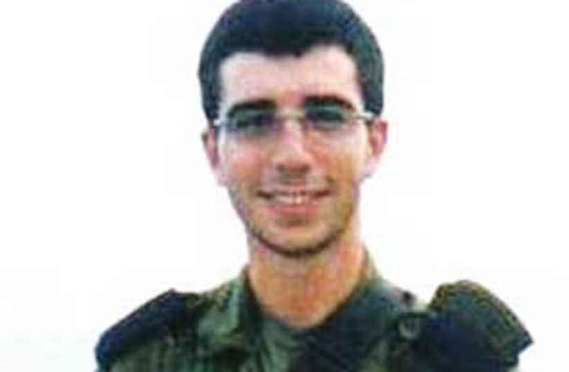 soldier_killed_asulin (photo credit: Courtesy)