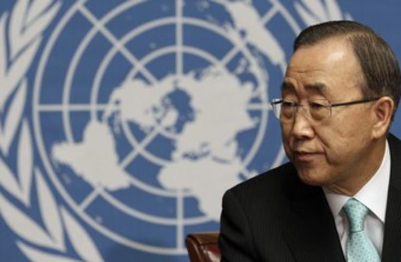 UN Secretary-General Ban Ki-moon serious face 370R (photo credit: Denis Balibouse / Reuters)