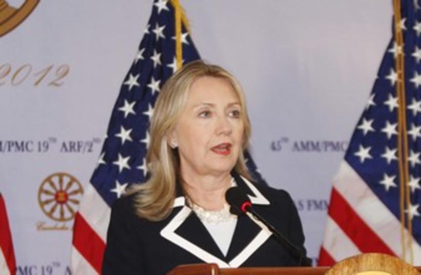 US Secretary of State Clinton (photo credit: Pring Samrang / Reuters)