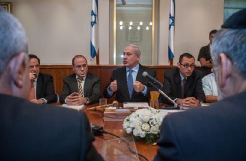 Netanyahu cabinet 390 (photo credit: Maariv Pool)