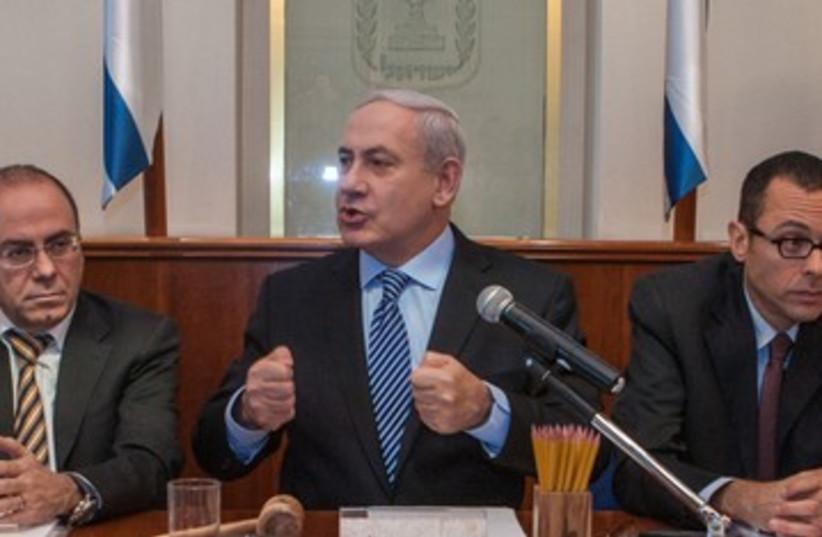 Netanyahu cabinet - close 390 (photo credit: Maariv Pool)