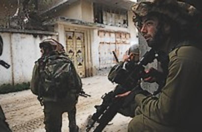 troops n. gaza 224.88 (photo credit: IDF [file])
