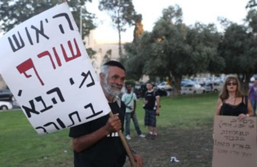 Banner reads: Desperation burns, who is next? 370 (photo credit: Marc Israel Sellem)