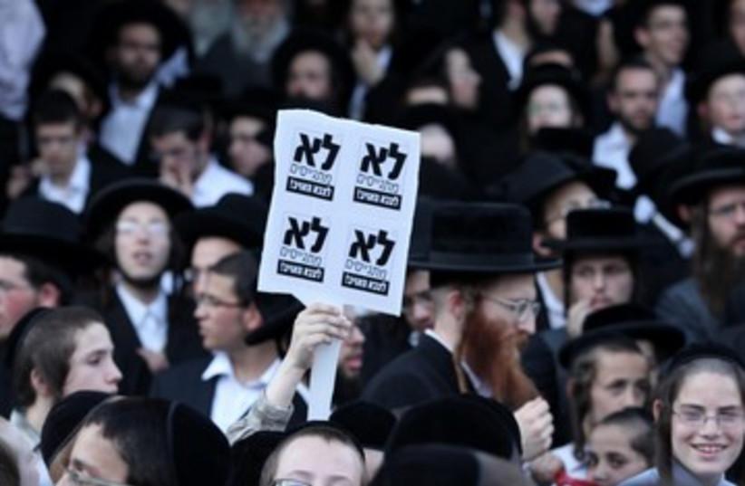 Haredi anti-Tal Law protest no-no-no 390 (photo credit: Marc Israel Sellem)
