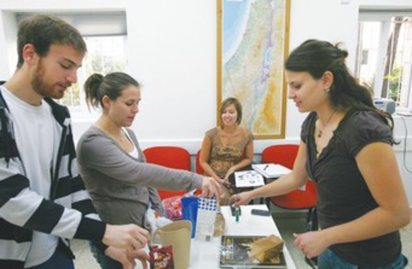 Jewish students participate in program 370 (photo credit: REUTERS)