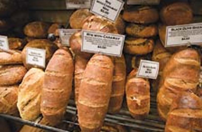 bread 88 224 (photo credit: )