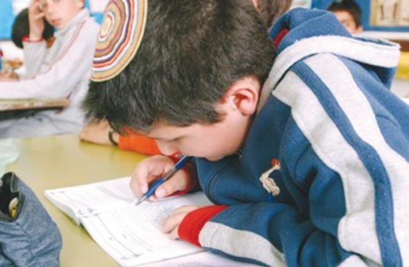 State-religious school (photo credit: Ariel Jerozolimski)