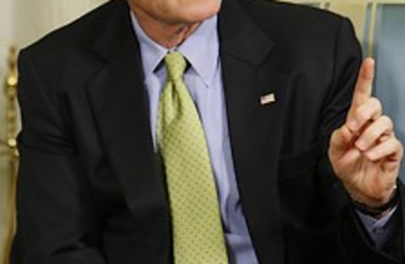 Bush best 224.88 (photo credit: AP)