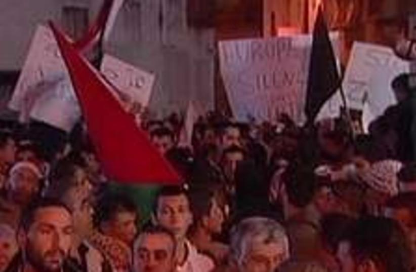 umm protest 224.88 (photo credit: Channel 1)