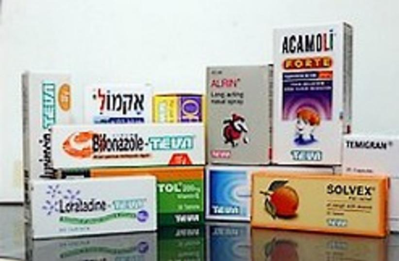 medicine 248.88 (photo credit: Ariel Jerozolimski)