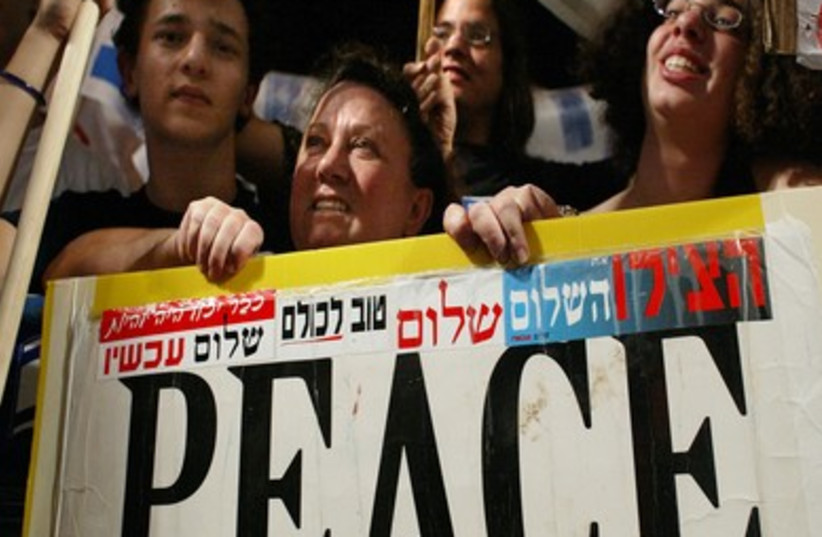 Peace Now (R390) (photo credit: REUTERS)