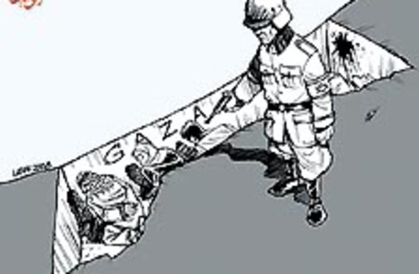 arab cartoon 224 (photo credit: Courtesy ADL)