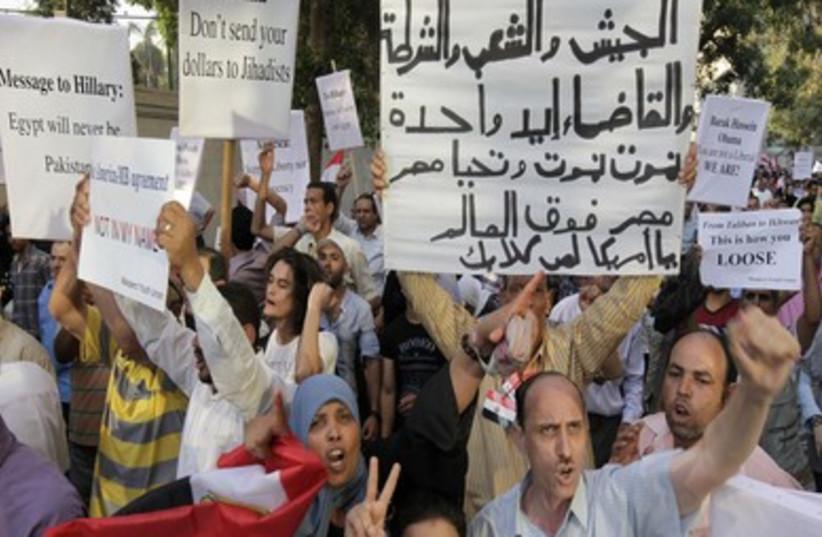 Egypt protest against Clinton (R370) (photo credit: REUTERS)