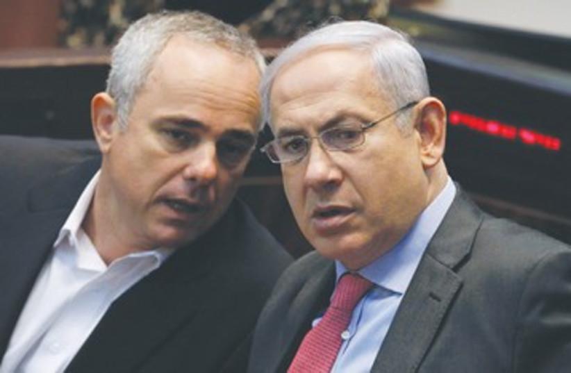 Netanyahu Steinitz 390 (photo credit: Reuters)