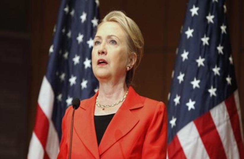 Clinton (R370) (photo credit: REUTERS)