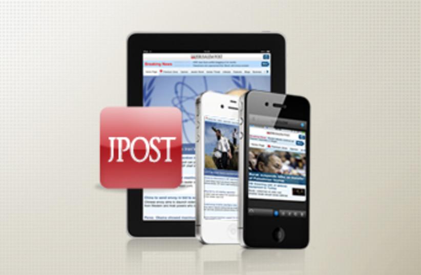 Jerusalem Post mobile apps