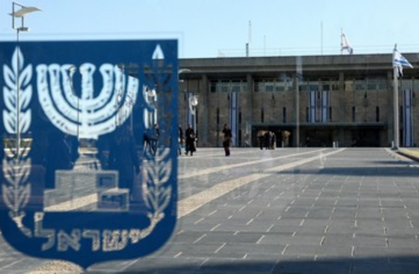 Knesset building with State symbol 390 (photo credit: Marc Israel Sellem/The Jerusalem Post)